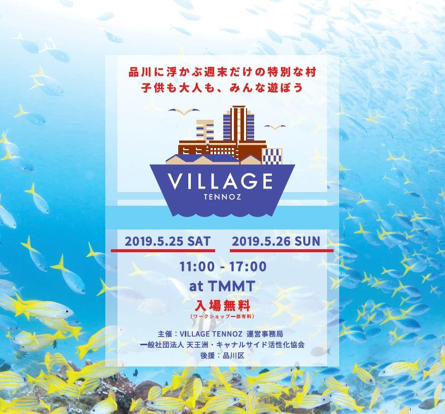 【イベント】バディを使って、魚の塗り絵で大きな窓に海を作ろう!