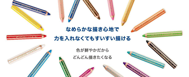 実演情報 3月23日(土)@福岡
