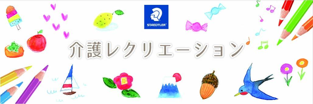 【イベント情報】フィモレザーワークショップ@京都アートめっせ