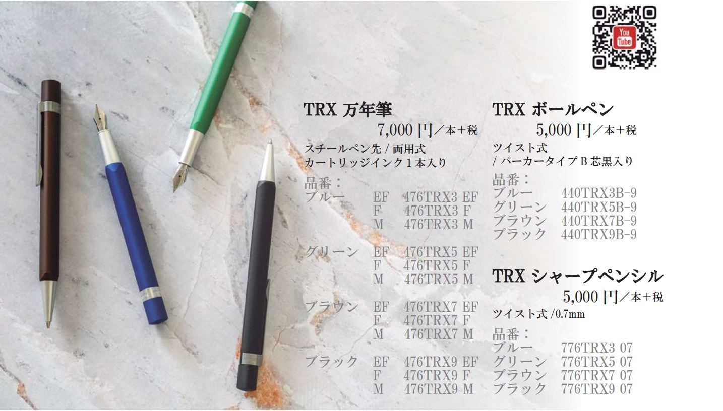 【新製品】buddy バディ 色鉛筆